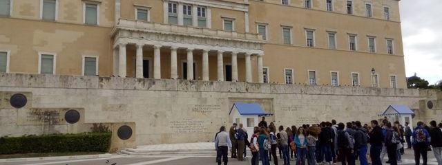 Επίσκεψη στη Βουλή των Ελλήνων  2016